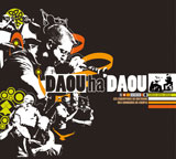 Daou ha Daou